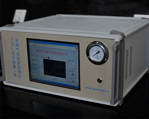 江蘇TDLAS痕量氣體濃度檢測儀