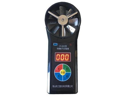 CFJD25電子式風速表